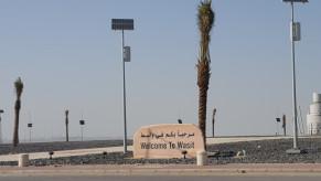 Solar-Street-Lighting-for-Saudi-Roads